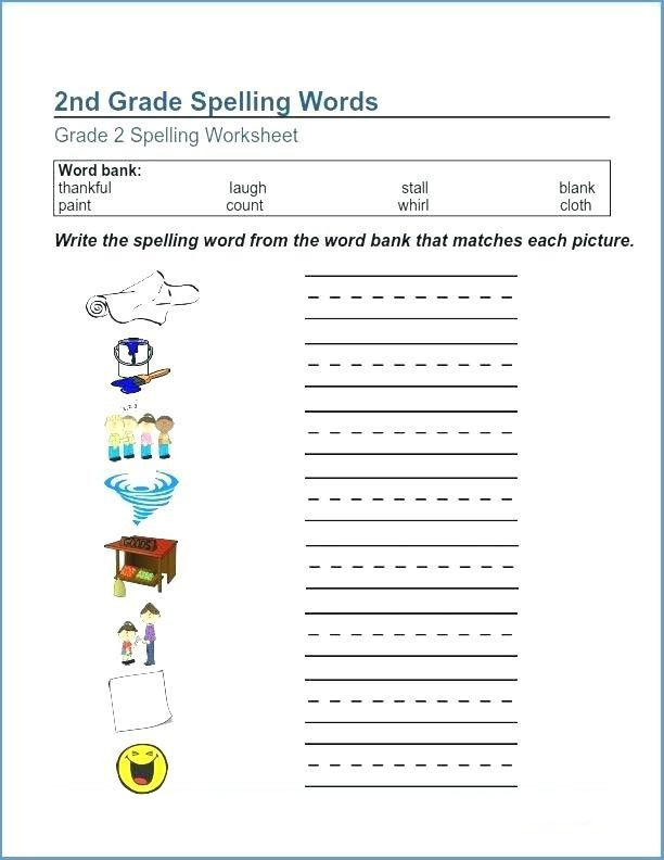 2nd Grade Spelling Worksheet 2nd Grade Spelling Worksheets