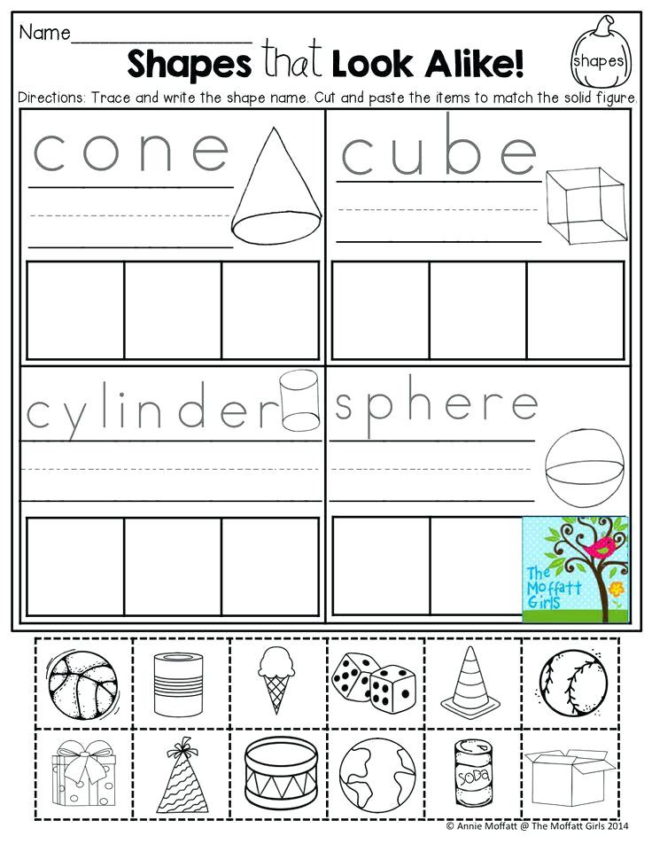 3d Shapes Worksheet Kindergarten 3d Shapes Kindergarten Kindergarten and Shapes Worksheets