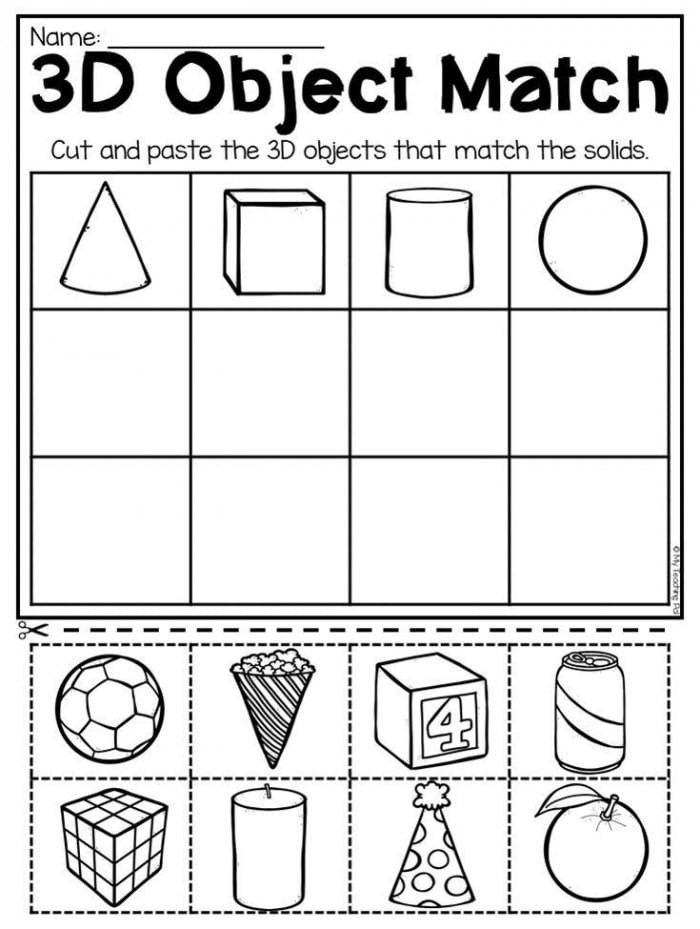3d Shapes Worksheet Kindergarten 3d Shapes Worksheets