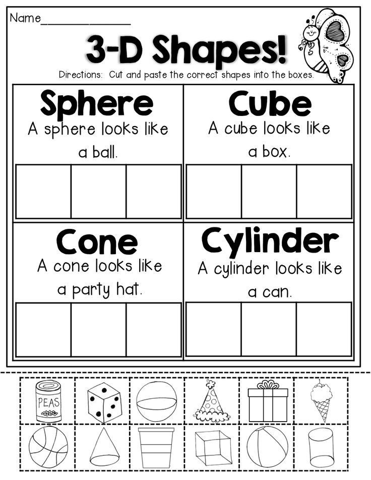 3d Shapes Worksheet Kindergarten Spring Math and Literacy Packet Kindergarten