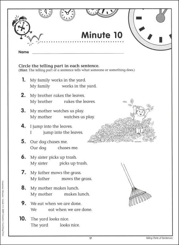 9th Grade Grammar Worksheets Wajdan Qureshi Wajdanq On Pinterest