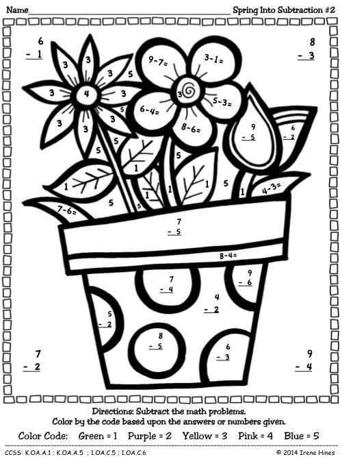 Addition Coloring Worksheets 2nd Grade Subtraction Spring Into Subtraction Color by the Code