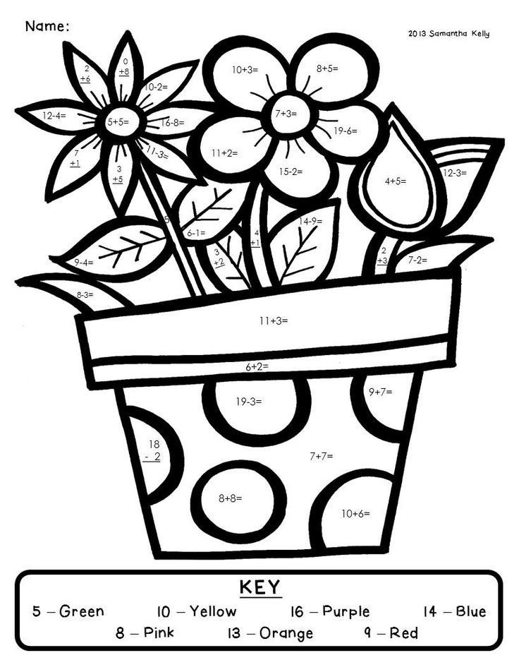 Addition Math Coloring Worksheets Download This Freebie Color by Number From My Blog It Es