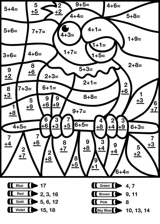 Addition Math Coloring Worksheets Other Graphical Works