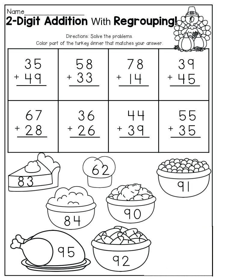 Addition with Regrouping Coloring Worksheets Addition with Regrouping Coloring Worksheets