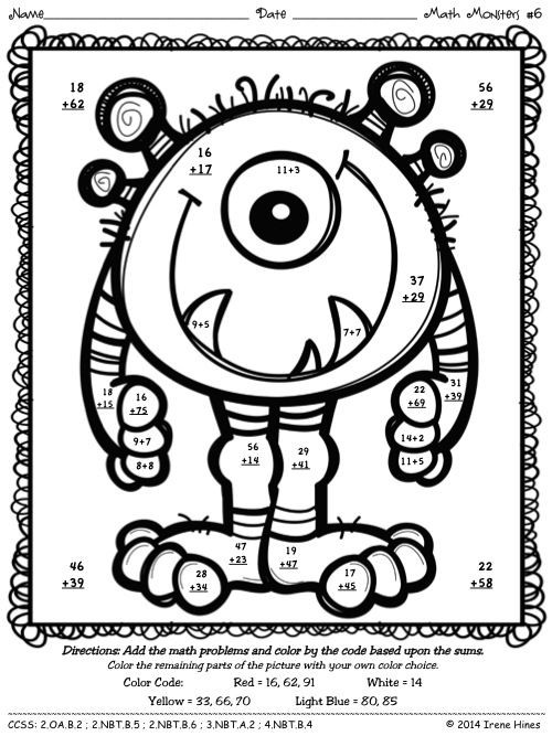 Addition with Regrouping Coloring Worksheets Math Monsters Addition & Subtraction with Regrouping Color