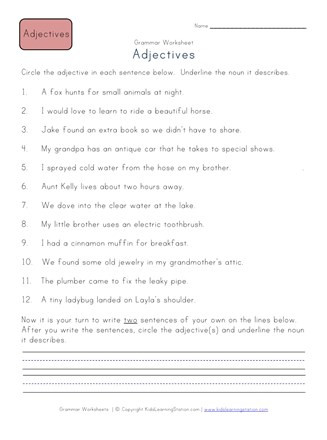 Adjectives Worksheets 3rd Grade Circle the Adjectives Worksheet 2