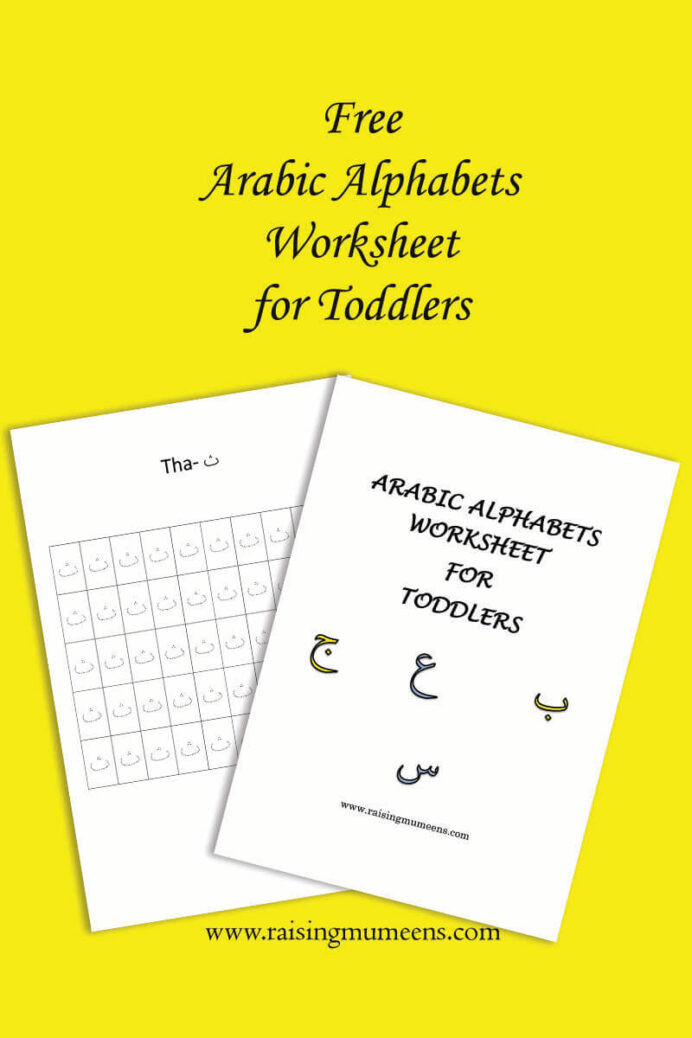 Arabic Alphabet Worksheets Printable Free Arabic Alphabet Worksheet for toddlers Raising Mumeens