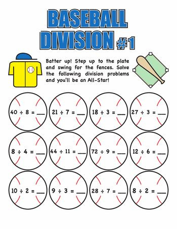 Baseball Math Worksheets Baseball Division
