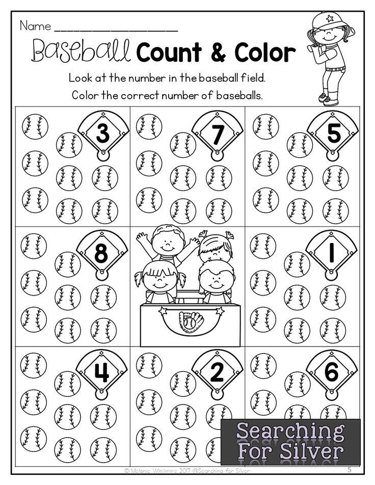 Baseball Math Worksheets Get Ready for Kindergarten Baseball Count & Color and Other