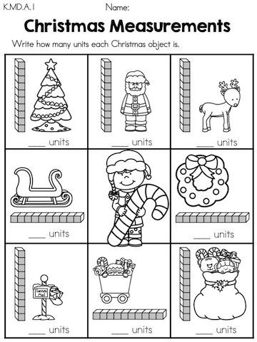 Christmas Counting Worksheets Kindergarten Christmas Math Worksheets Kindergarten