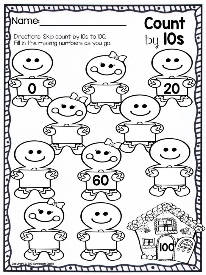 Christmas Counting Worksheets Kindergarten Christmas Skip Counting Freebie Math Kindergarten Fun