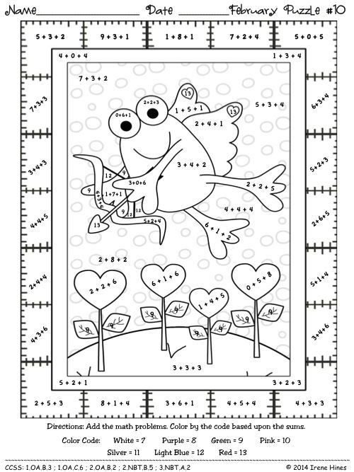Coloring Math Worksheets 2nd Grade 2nd Grade Math Color by Number Coloring Pages