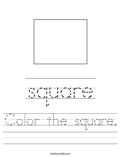 Coloring Squared Worksheets Color the Square Worksheet Twisty Noodle