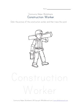 Construction Math Worksheets Construction Worker Worksheet
