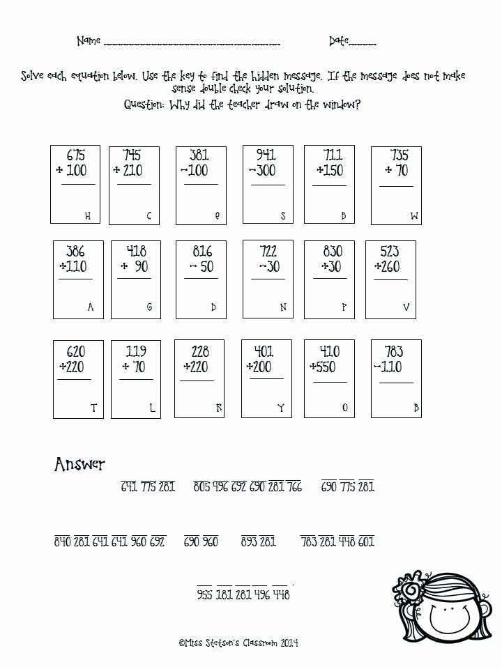 Crack the Code Math Worksheet Pin On Grade Math Worksheets & Sample Printables