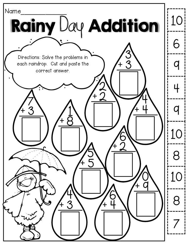Cut and Paste Math Worksheets Pin On Education