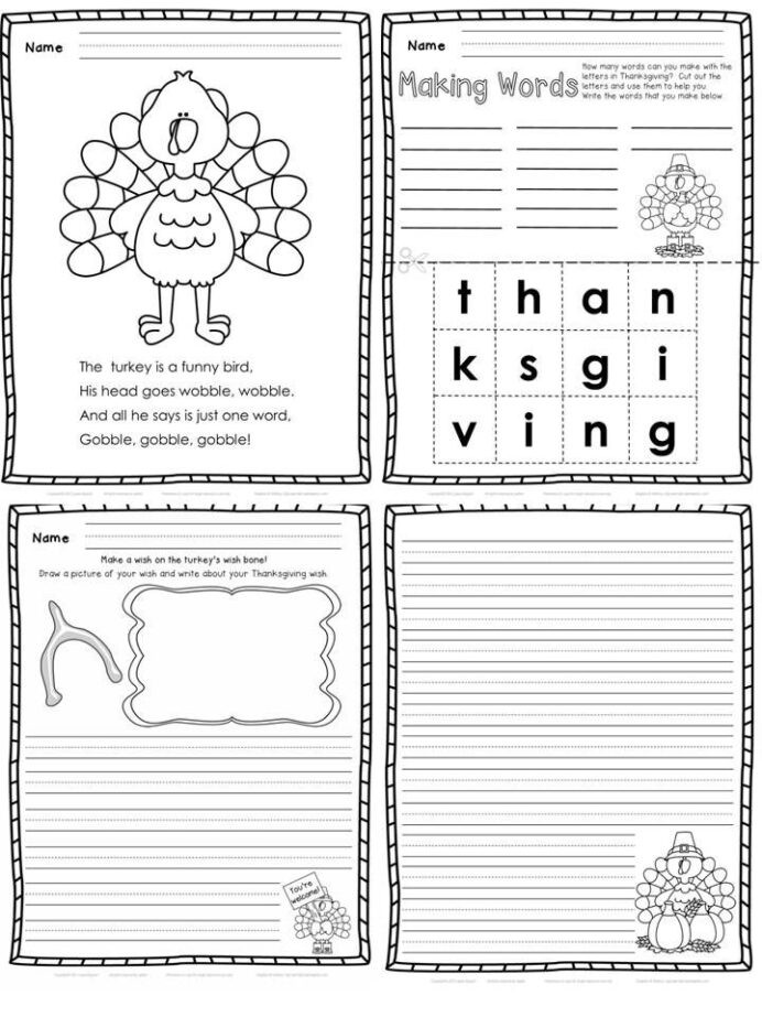 Decoding Worksheets for 1st Grade Free Thanksgiving Math Worksheets for First Grade Worksheet
