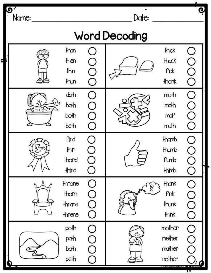 Decoding Worksheets for 1st Grade Kindergarten Word Decoding Practice & assessment Worksheets