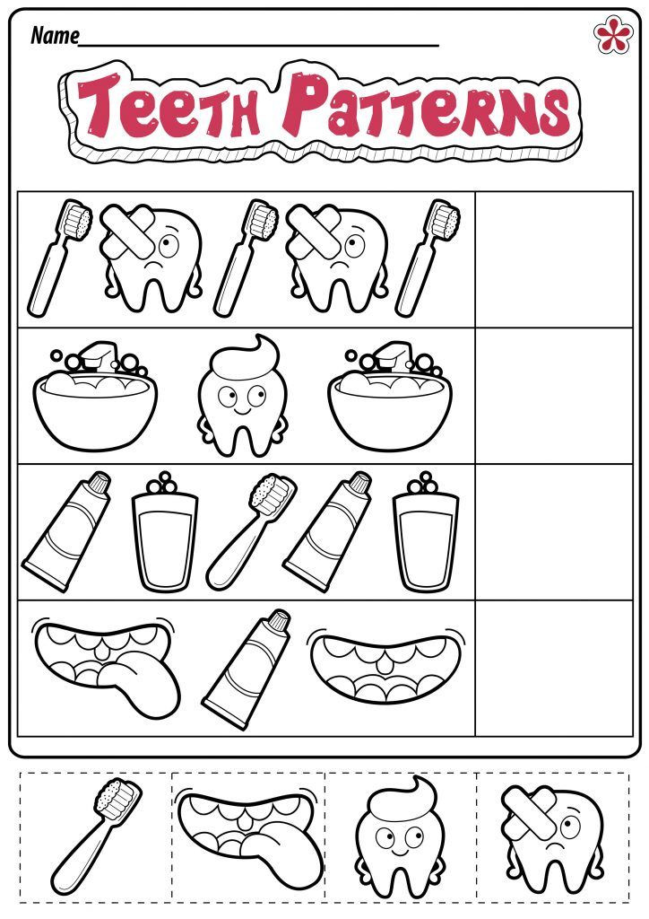 Dentist Worksheets for Kindergarten Dental Health Worksheets for Preschool and Kindergarten In