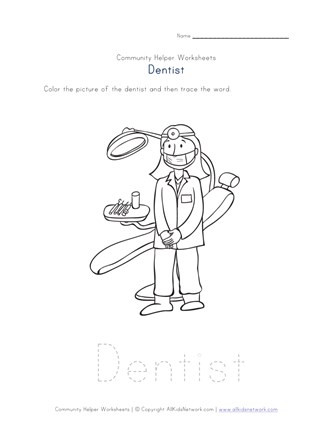 Dentist Worksheets for Kindergarten Dentist Worksheet