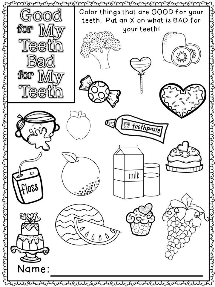 Dentist Worksheets for Kindergarten Kindergarten Worksheets