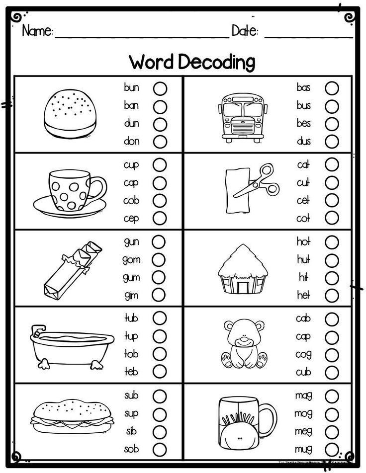 Digraph Worksheets for First Grade First Grade Word Decoding Practice Worksheets or assessments