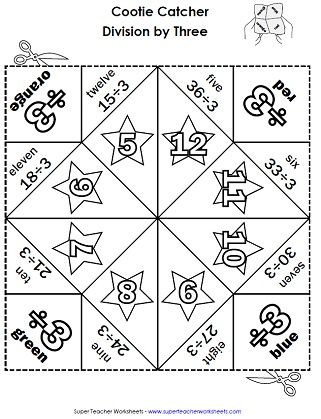 Division Coloring Worksheets Fun Division Worksheets In 2020 with Images