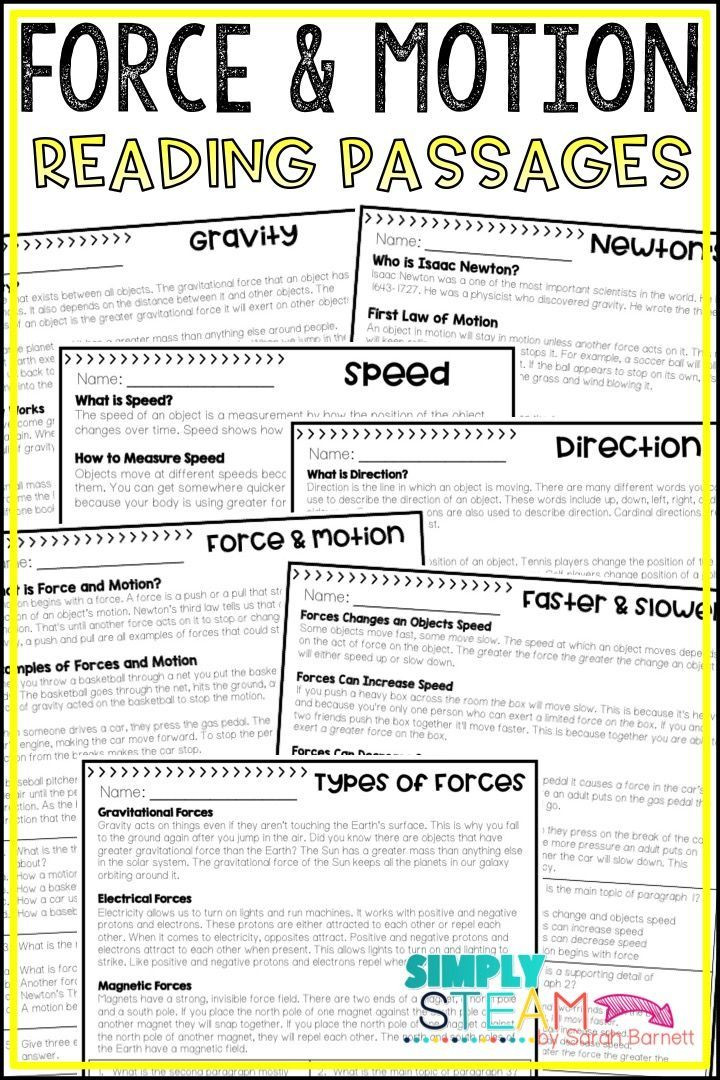 Force and Motion Printable Worksheets force and Motion Worksheets