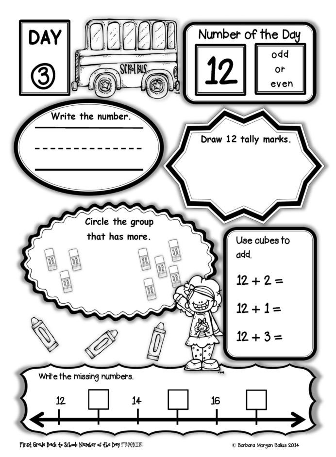 Fraction Worksheets First Grade Number the Back to School First Grade Math Freebie