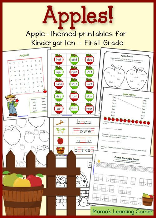 Free Printable Apple Worksheets Free Apple Printables for K 1st Grade