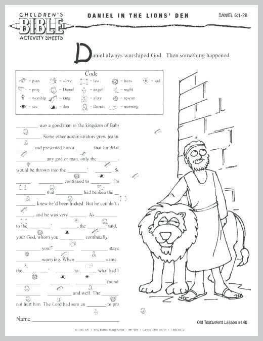 Free Printable Religious Worksheets Pin On Worded