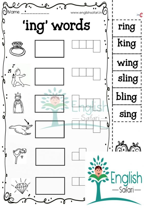 Ing Worksheets Grade 1 Ng Words Worksheets for Kindergarten Free