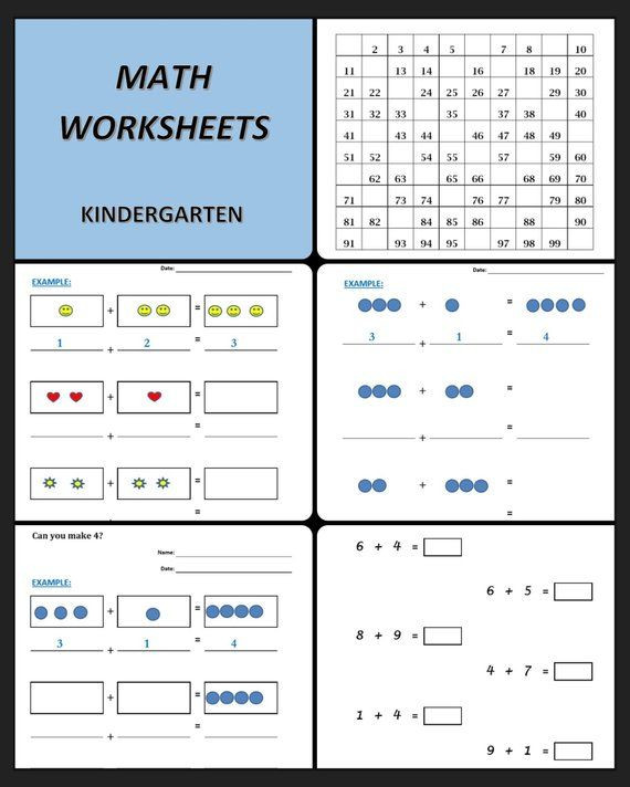 Kindergarten Math Worksheet Pdf Math Worksheets for Kindergarten 41 Printable Worksheets