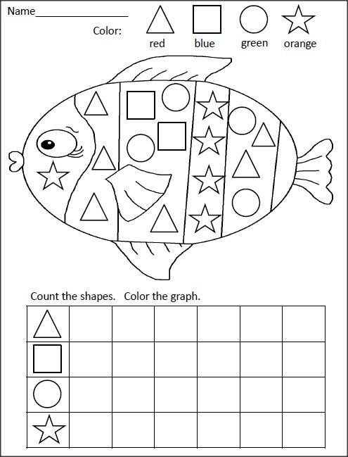 Kindergarten Ocean Worksheets Ocean Animal Worksheet for Kids