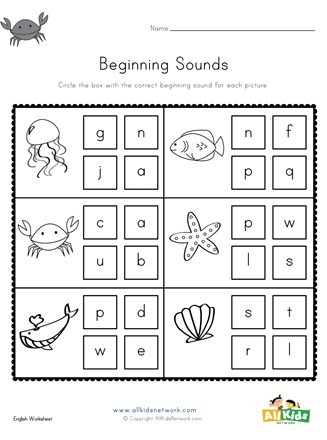 Kindergarten Ocean Worksheets Ocean Beginning sounds Worksheet