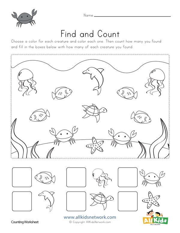 Kindergarten Ocean Worksheets Ocean Find and Count Worksheets All Kids Network
