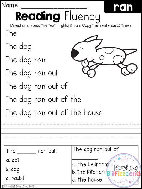 Kindergarten Reading Comprehension Worksheets Pdf Free Reading Fluency and Prehension Set 2