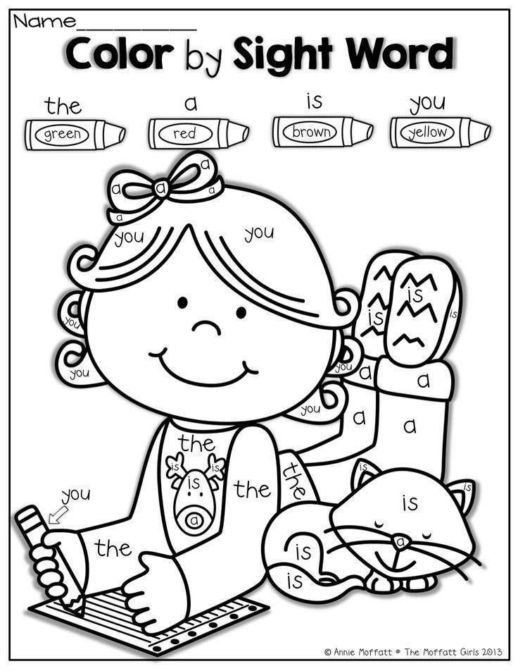Kindergarten Sight Word Coloring Worksheets December Fun Filled Learning with No Prep