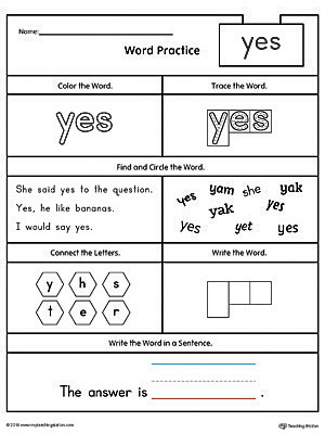 Kindergarten Sight Words Worksheets Pdf High Frequency Word Yes Printable Worksheet