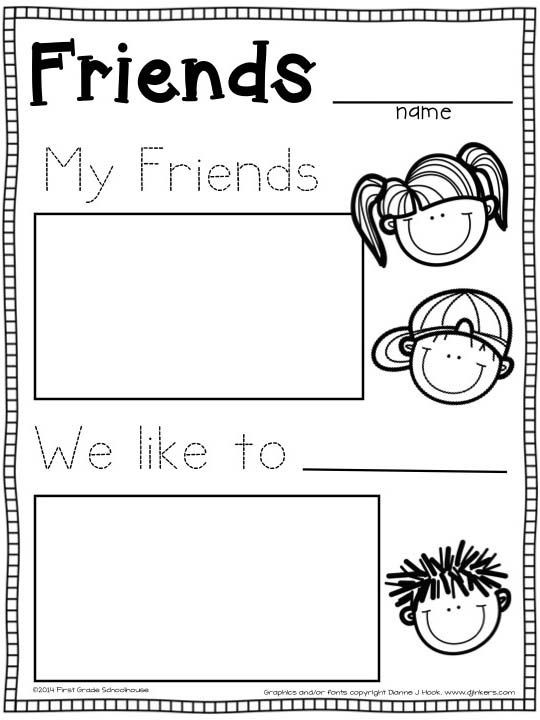 Making Friends Worksheets Kindergarten Back to School Kindergarten