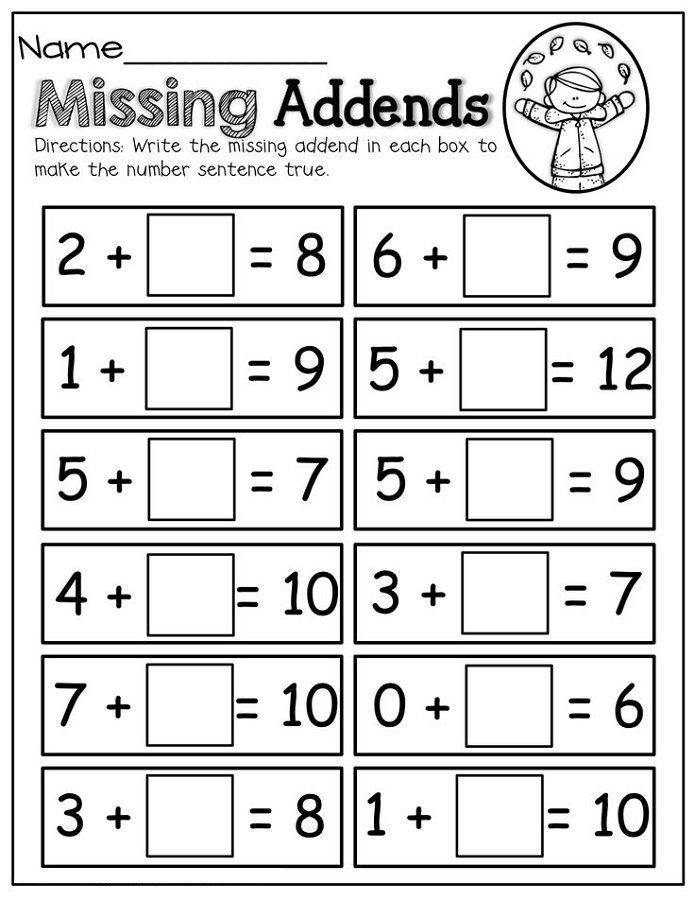 Missing Addends Worksheets First Grade Math Worksheets Fun for 1st Grade