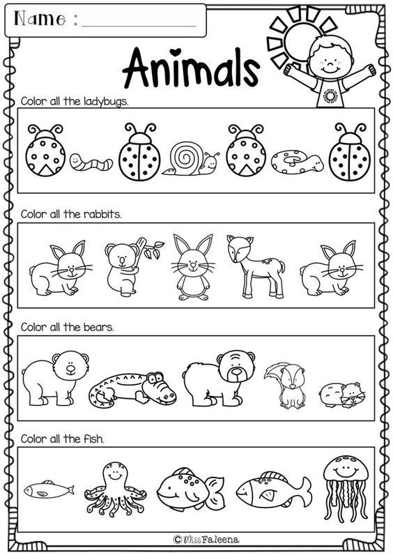 Morning Worksheets for Kindergarten Free Kindergarten Morning Work Imagens