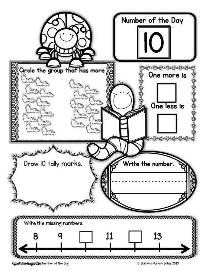 Morning Worksheets for Kindergarten Kindergarten Math Number the Sense Morning Work Skip