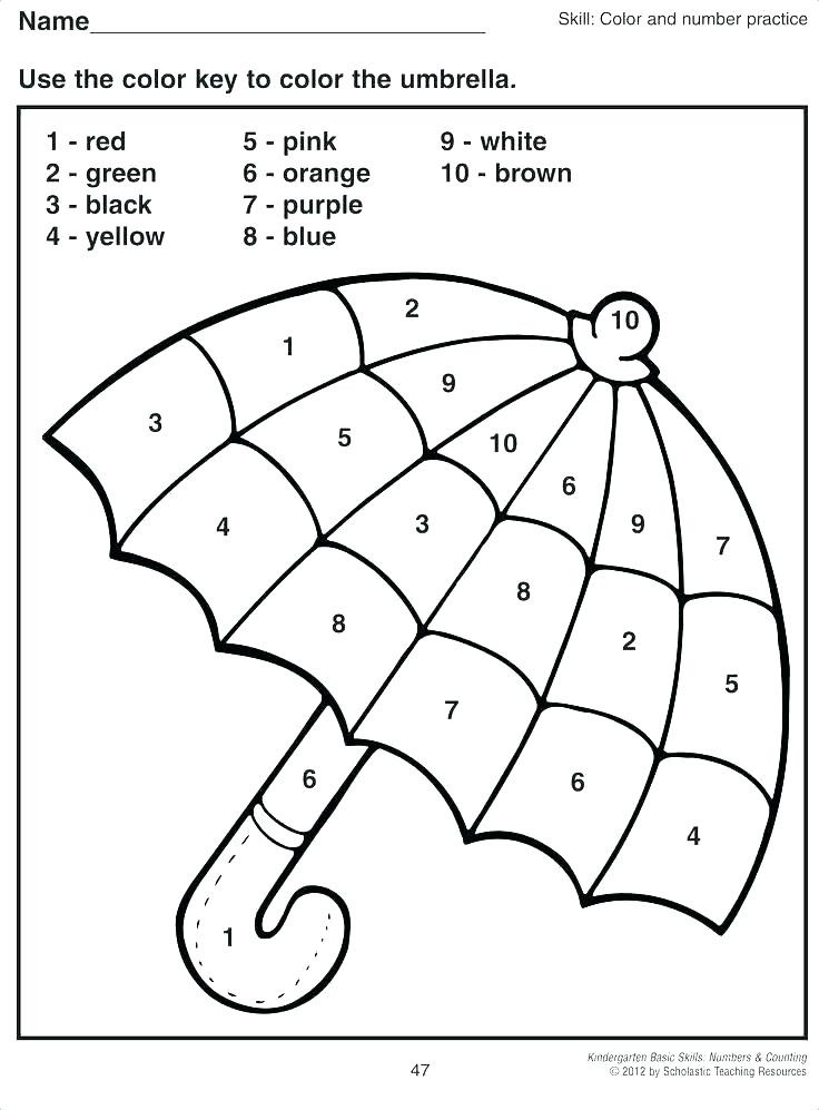 Optical Illusion Worksheets Printable Optical Illusion Coloring Pages at Getdrawings