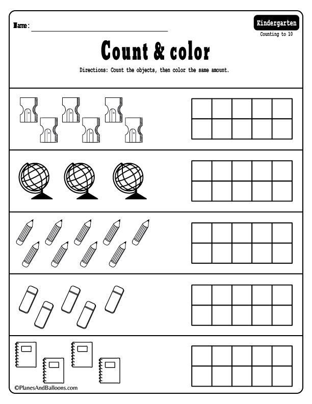 Preschool Math Worksheets Pdf 15 Kindergarten Math Worksheets Pdf Files to for