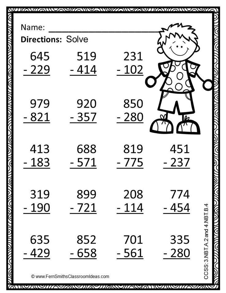 Regrouping Subtraction Worksheets 3rd Grade 3rd Grade Go Math 1 10 Use Place Value to Subtract Color by