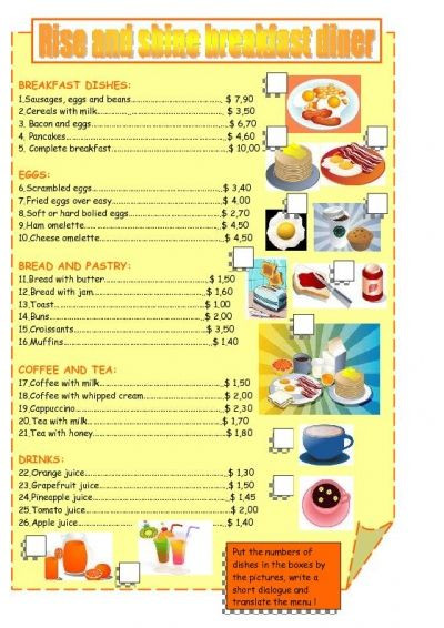 Restaurant Math Worksheets Breakfast Menu