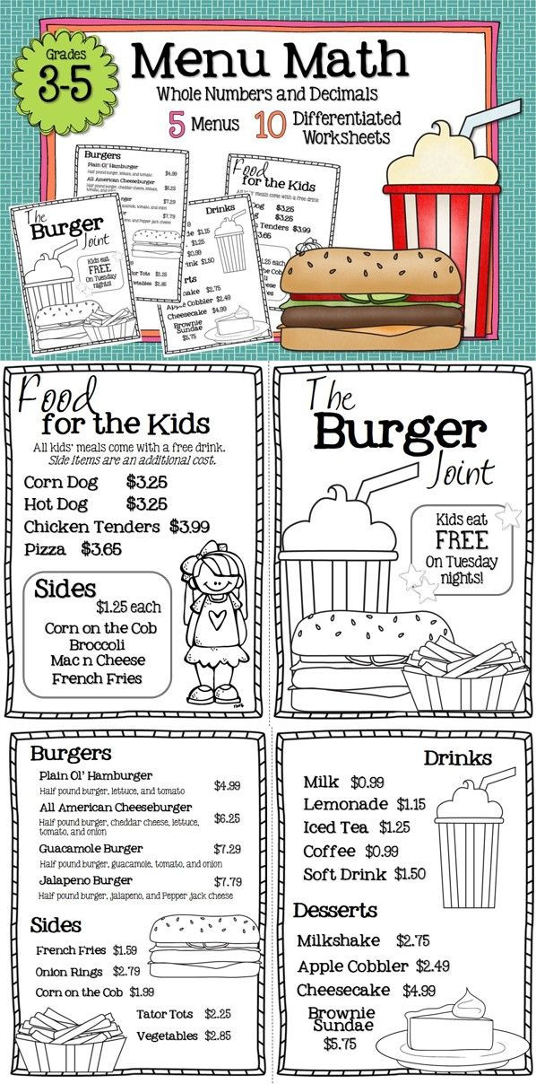Restaurant Math Worksheets Math Restaurant Menus 3rd 5th Grades Teks & Cc Aligned