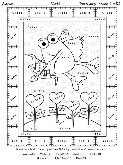 Second Grade Math Coloring Worksheets Math Addition Coloring Worksheets Second Grade
